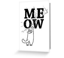 Simons Cat 1 Greeting Card