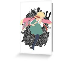 Dancing in the sky Greeting Card