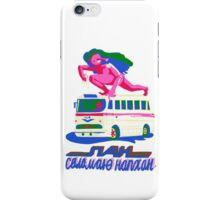 Belarusian proverb #1 iPhone Case/Skin