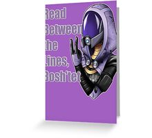 Between the Lines, Bosh'tet - Tali Greeting Card