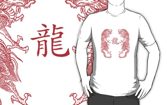 Double Dragan Kanji Tee by humanwurm