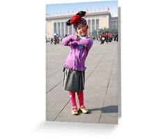 Young Chinese Girl on Tiananmen Square Greeting Card
