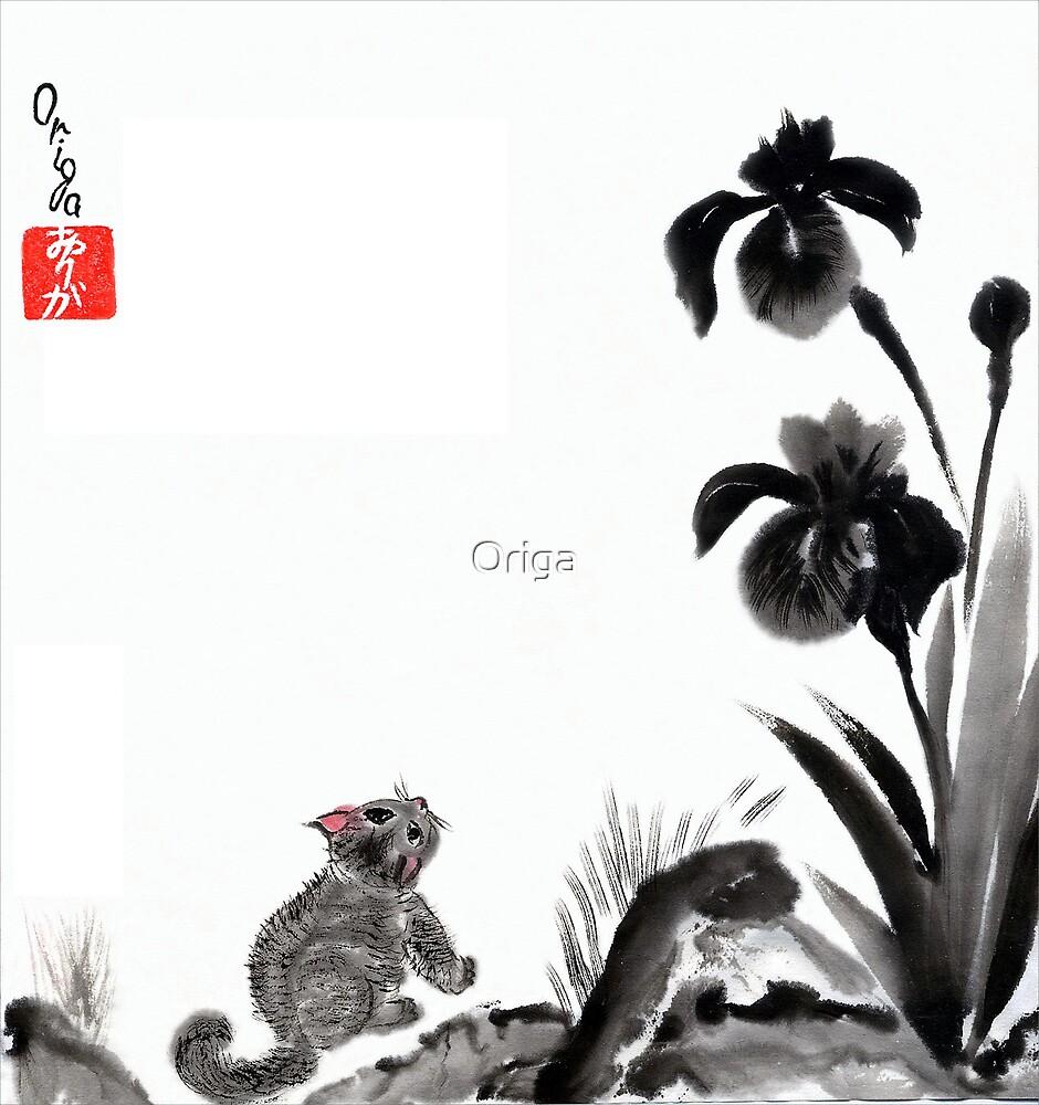 Gardener by Origa