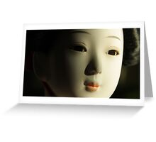 Melancholy geisha Greeting Card