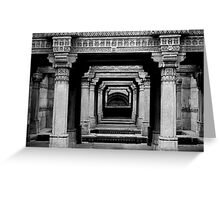 Adalaj Stepwell - Persepective - B&W Greeting Card