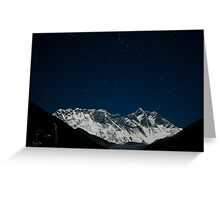 Everest Under the Stars 2 Greeting Card