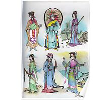 Chinese Characters ( Folkloric ) Poster