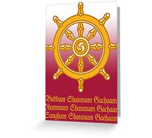 Buddha's Dharma Chakra, India Greeting Card