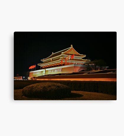0117 - Beijing Tiananmen Square Canvas Print