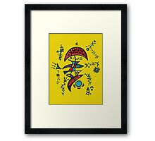 ET in Love Framed Print