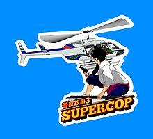 Supercop #2 by thetimbrown