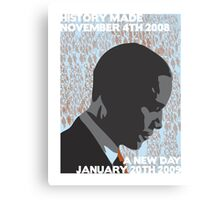 Barack Obama 'A New Day' - Unique Art Print Canvas Print