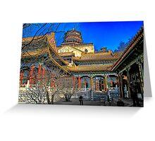 Beijing in Winter Greeting Card