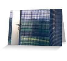 wire house landscape Greeting Card