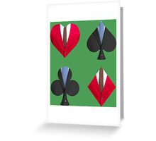 The Suitors Funny Geek Nerd Greeting Card