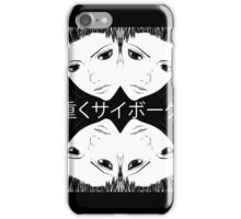 "Ghost In The Shell Arise ""Heavily Cyborg"" iPhone Case/Skin"