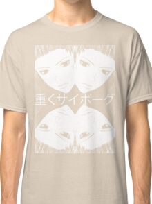 """Ghost In The Shell Arise """"Heavily Cyborg"""" Classic T-Shirt"""