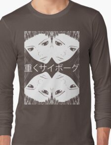 "Ghost In The Shell Arise ""Heavily Cyborg"" Long Sleeve T-Shirt"
