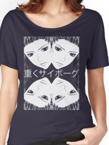 "Ghost In The Shell Arise ""Heavily Cyborg"" Women's Relaxed Fit T-Shirt"