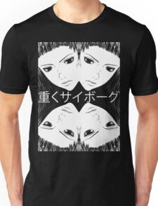 """Ghost In The Shell Arise """"Heavily Cyborg"""" Unisex T-Shirt"""