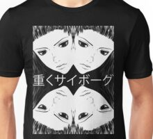"Ghost In The Shell Arise ""Heavily Cyborg"" Unisex T-Shirt"