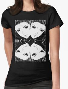 """Ghost In The Shell Arise """"Heavily Cyborg"""" Womens Fitted T-Shirt"""