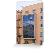 Office building in Palma Greeting Card