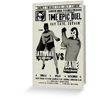 The Epic Duel Greeting Card