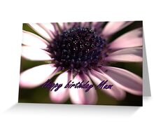 Birthday Card -1 Greeting Card