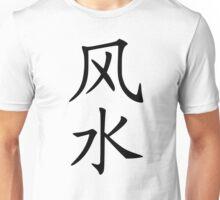 Feng shui chinese kanji Unisex T-Shirt