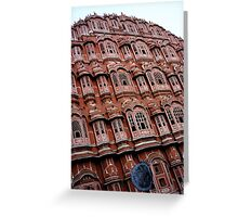 Hawah Mahal,Jaipur Greeting Card