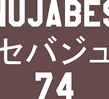 Nujabes '74 White by sammyswank