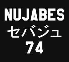 Nujabes '74 White T-Shirt