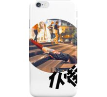 """Crap!"" shirt (in Cantonese) iPhone Case/Skin"