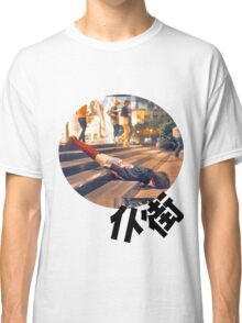 """Crap!"" shirt (in Cantonese) Classic T-Shirt"