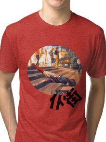 """Crap!"" shirt (in Cantonese) Tri-blend T-Shirt"