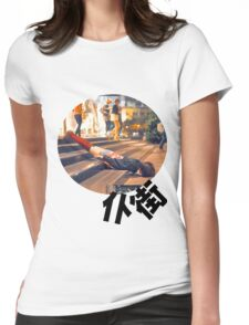 """Crap!"" shirt (in Cantonese) Womens Fitted T-Shirt"
