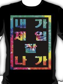 I am the Best - 2NE1 shirt T-Shirt