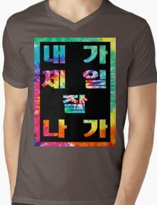 I am the Best - 2NE1 shirt Mens V-Neck T-Shirt