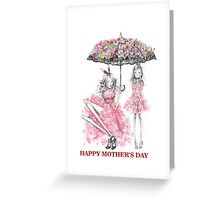 Happy Mother's Day print Greeting Card