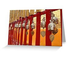 Temple fence Greeting Card