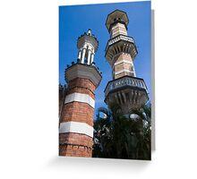 Jamek Mosque Greeting Card