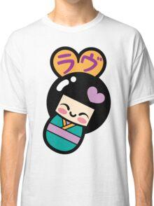 Kokeshi Love Classic T-Shirt