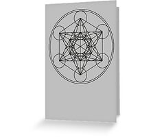 Metatrons Cube, Flower of life, Sacred Geometry Greeting Card
