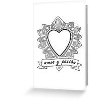 Black&White Heart 1 Greeting Card