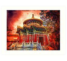 In the Garden of Forbidden City. Beijing. China. Art Print