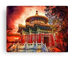 In the Garden of Forbidden City. Beijing. China. Canvas Print
