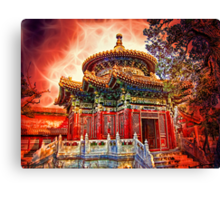 In the Garden of Forbidden City. Beijing. China. Canvas Print