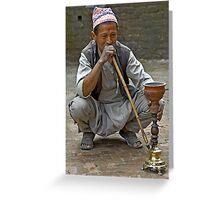 Smoking the hookah Greeting Card