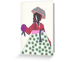 Korean Woman Greeting Card